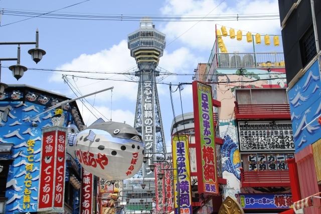 【格安料金!】山形から大阪(伊丹)までは飛行機でどれくらい?新幹線の移動時間・予約料金と徹底比較しました