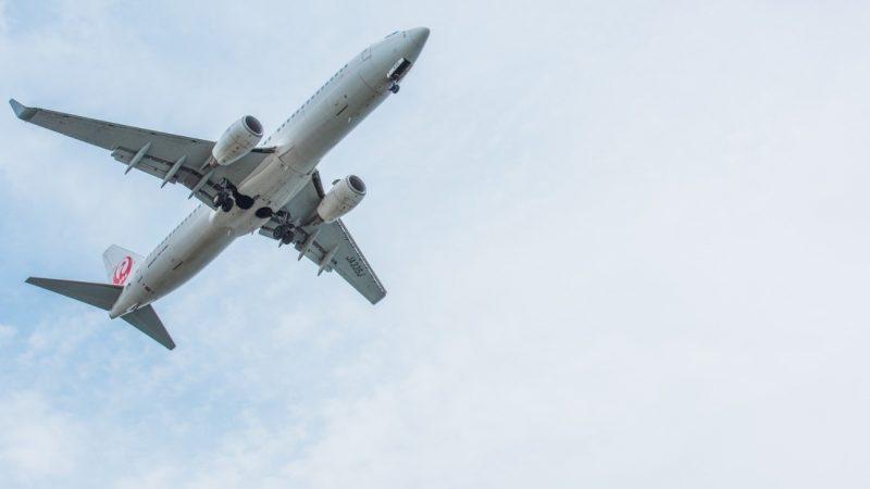 【国内線】羽田にLCCは就航していない!お得に飛行機に乗るには?