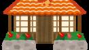 【仙台から那覇】日本の南の楽園・沖縄へ!フライト基本情報