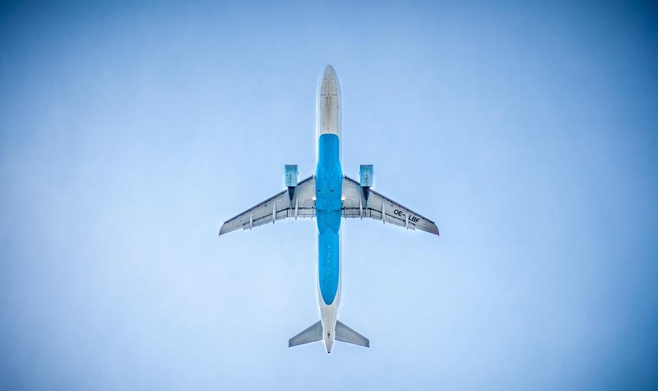 伊丹~松山間の飛行機移動は2つの方法がある!安くするコツも紹介!